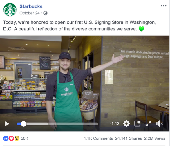Starbucks' Facebook Page
