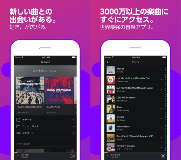 how Spotify updated its App Store listing for Japanese customers