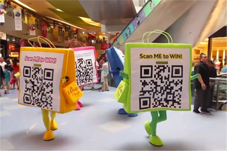 QR code offering a free prize if person scans